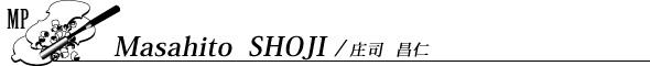 ヴァイオリン専門店ミュージックプラザ 代官山本店 庄司 昌仁(masahito SHOJI)