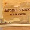 北海道工房