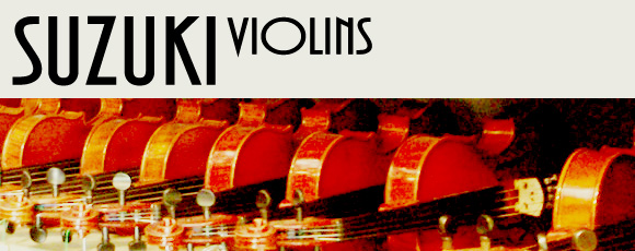 初心者&これからはじめる方にお薦めのバイオリンといえば【鈴木バイオリン】