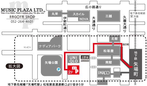 本格的バイオリン&弦楽器専門店ミュージックプラザ 名古屋店までの地図