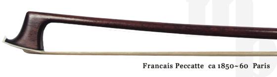 Francais Peccatte(フランソワ・ペカット)のパリで作られたバイオリンの弓