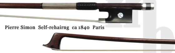 Pierre Simon(ピエール・サイモン)のオールド・バイオリンの弓