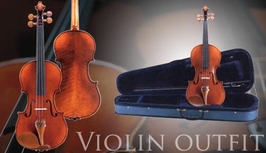 グラッツィオーゾ バイオリンの販売