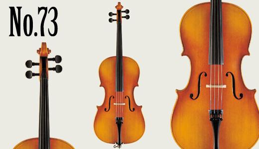 鈴木バイオリン チェロの販売 no.73