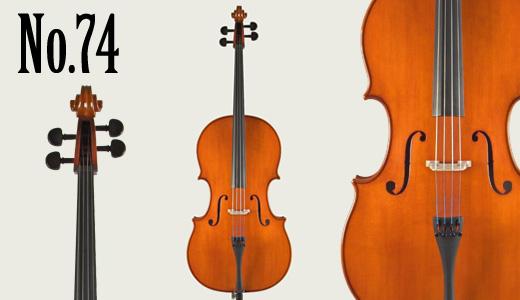 鈴木バイオリン チェロの販売 no.74