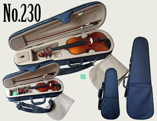 鈴木バイオリン no.230 初心者にお薦めの楽器セットの販売